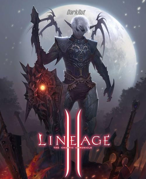 La2world-Reborn. LineAgeII Chronicles 5: Oath of Blood - 1200x - Full supp